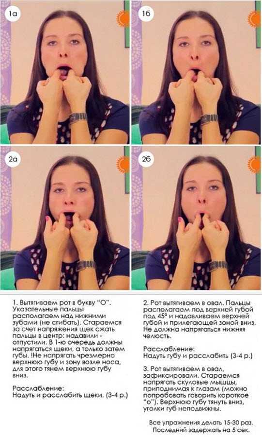 Похудение щек лица за короткое время видео